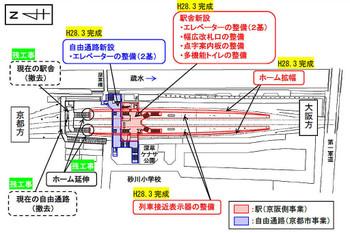 Kyotofukakusa161012