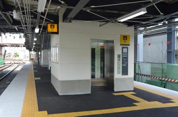 Kyotofukakusa161025