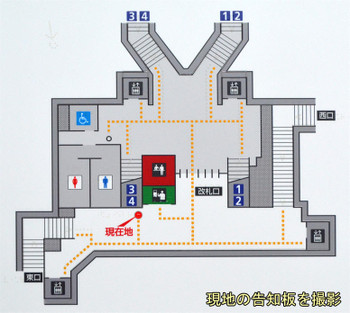 Kyotofukakusa161053