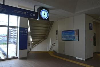 Kyotofukakusa161054