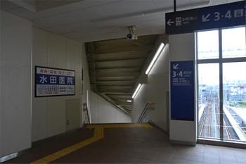 Kyotofukakusa161055