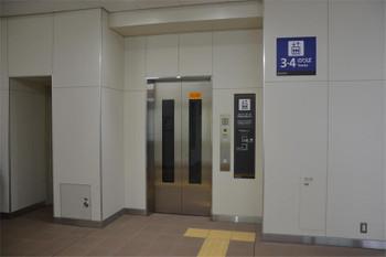 Kyotofukakusa161057