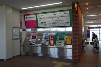 Kyotofukakusa161060