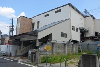 Kyotofukakusa161064