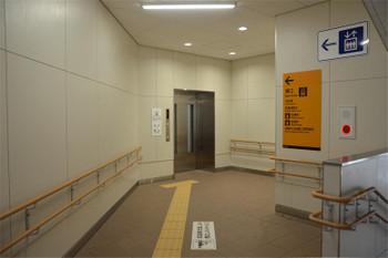 Kyotofukakusa161066