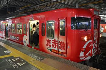Hiroshimacarp161013