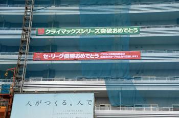 Hiroshimacarp161019