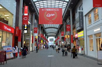 Hiroshimacarp161020
