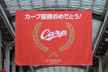 Hiroshimacarp161021