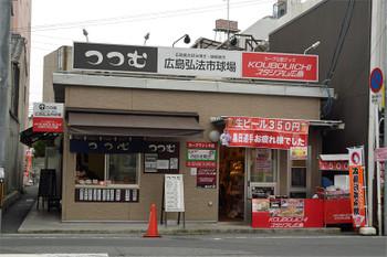 Hiroshimacarp161022