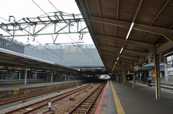 Hiroshimajr161021