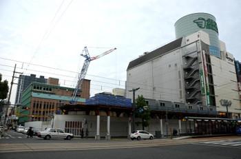 Hiroshimastartram16101