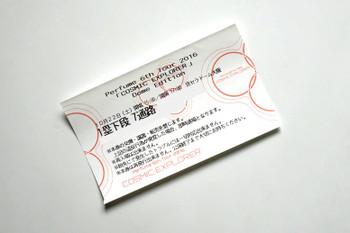 Osakaperfume161021
