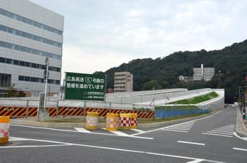 Hiroshimahighway161014