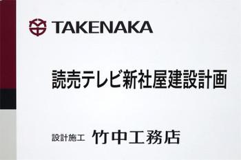 Osakaperfume16103