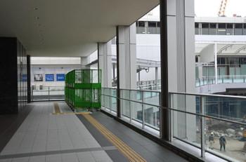 Hiroshimajr161071