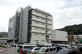 Hiroshimafutabanosato16103