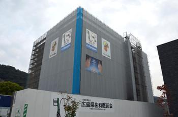 Hiroshimafutabanosato16104