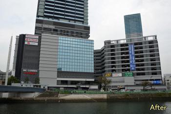 Hiroshimahiroshima161053