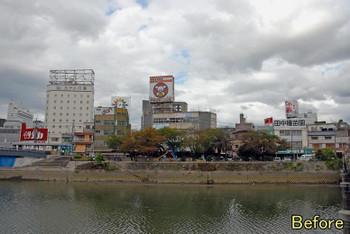 Hiroshimahiroshima161054