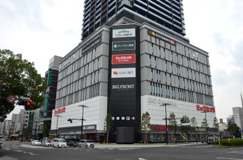 Hiroshimahiroshima161059