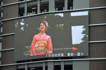 Hiroshimahiroshima161063