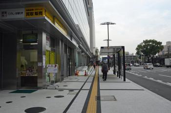Hiroshimahiroshima161069
