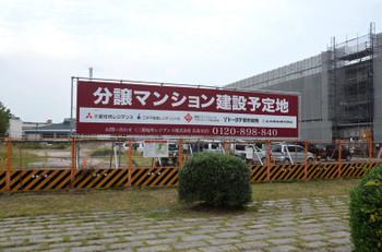Hiroshimahitoto161126