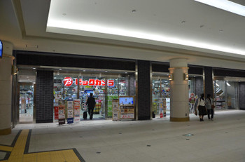 Hiroshimahiroshima161073