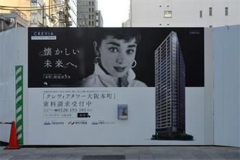 Osakacrevia161112