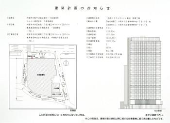 Osakahotelmonterey16117