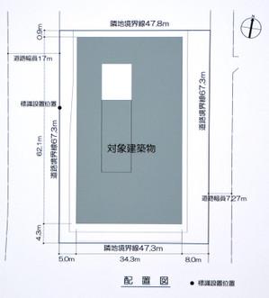 Osakashibata161157