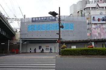 Kobehankyu161113