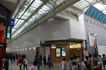 Osakadaimaru161115