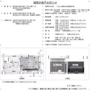 Osakadaimaru161116