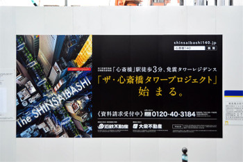 Osakanishishinsaibashi161112