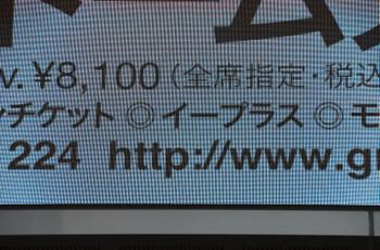 Osakahankyu16125