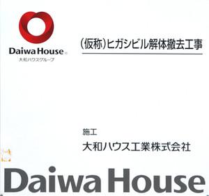 Osakafresainn161214