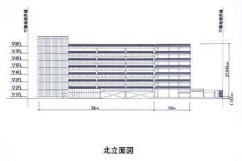Osakasakurajima161216