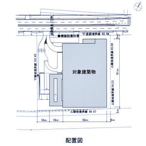 Osakasakurajima161217