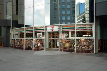 Kobeamuro161217