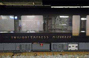 Twilightexpressmizukaze16125