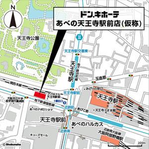 Osakatennoji161222
