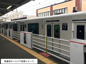 Fukuokajrkyushu16123