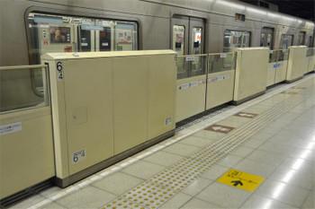 Fukuokajrkyushu16124