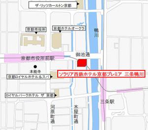 Kyotosolaria161212