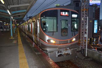 Osaka323161212