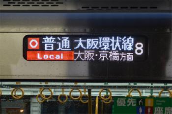 Osaka323161214