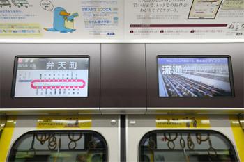 Osaka323161219