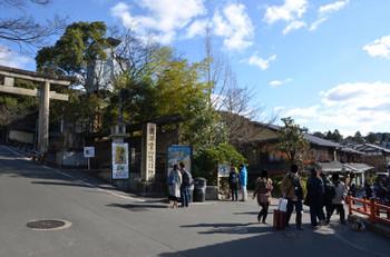 Kyotoparkhyatt161213